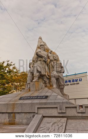 Memorial Of Korean General Yun Heung-shin In Busan, Korea