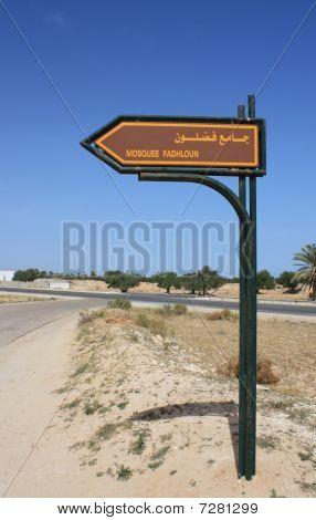 direction sign to Fadloun