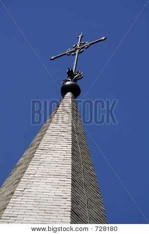 Holy Hill Slate Tower