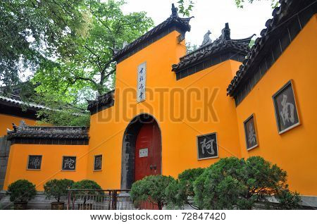 Jiming Temple, Nanjing, China