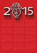 pic of counting sheep  - Calendar new Year 2015 - JPG