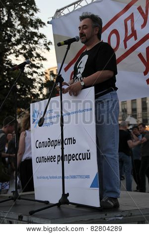 The Human Rights Activist Yury Dzhibladze On Meeting In Support Of The Russian Political Prisoners S