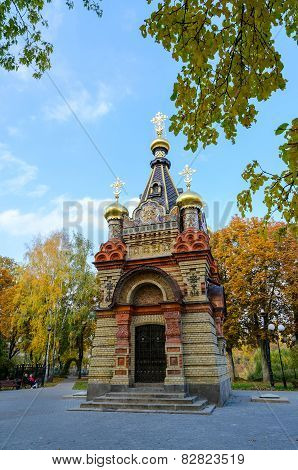 Chapel Tomb Of Paskevich, Gomel, Belarus