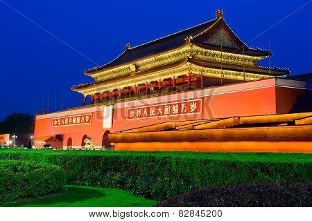 Beijing, China at Tiananmen Gate.