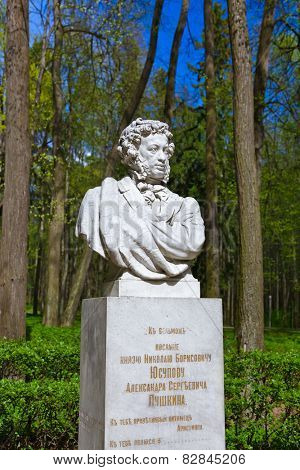 Poet Pushkin sculpture in Museum-Estate Arkhangelskoye near Moscow - Russia