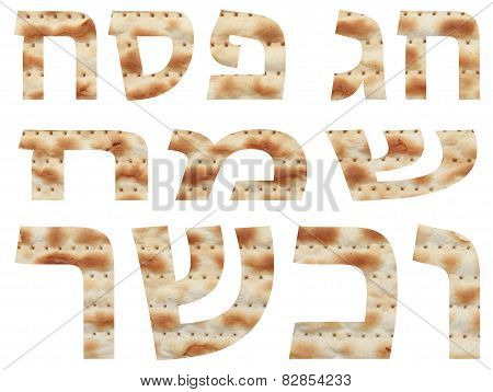 Traditional Jewish holiday - Kosher Passover written in Hebrew with Matzo letters