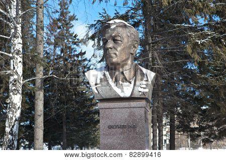 Monument Okunev IV. Nizhny Tagil. Sverdlovsk region. Russia.