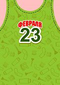 Постер, плакат: February 23 Defender of the fatherland Postcard greetings Vest and medal