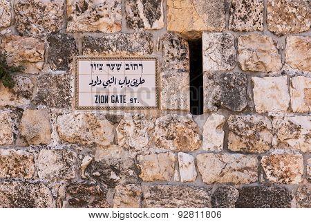 Old Jerusalem Street Sign. Zion Gate Street