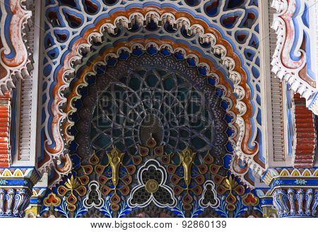 Close Up Detail Of Decorative Archs In Oriental Style