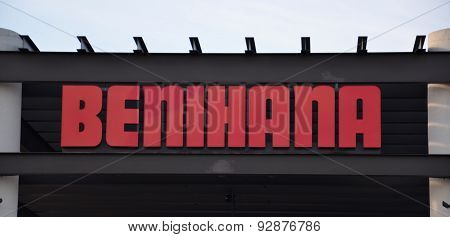 Benihana Store Logo