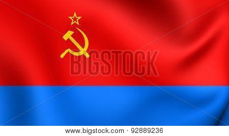 Flag Of The Ukrainian Soviet Socialist Republic (ukrainian Ssr)