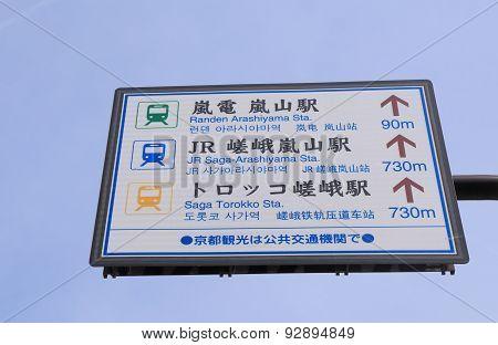 Arashiyama train information Kyoto Japan