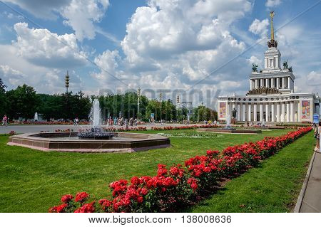 Moscow - July 02, 2016: Architecture Of Vdnh Park In Moscow.
