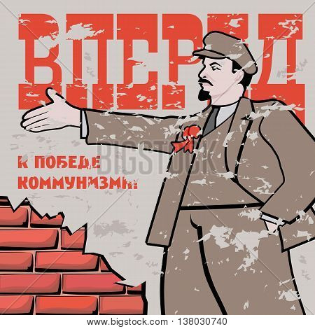 Lenin on wall with peeling plaster. The inscription on the Russian reads Forward to the victory of communism. Cartoon satire vector illustration.