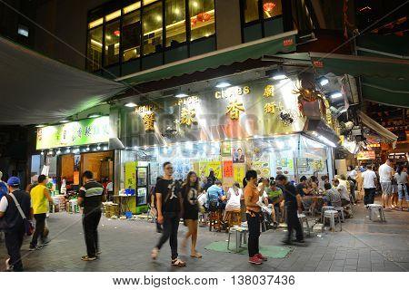 HONG KONG - NOV 9: Hong Kong Temple Street at night on Nov 9, 2015 in Kowloon, Hong Kong. Temple Street is famous for its night market and busiest flea markets at night in Hong Kong.