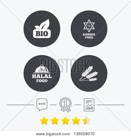 Natural Bio food icons. Halal and Kosher signs. Gluten free and star of David symbols. Chat, award medal and report linear icons. Star vote ranking. Vector