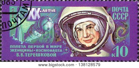 MOSCOW RUSSIA - DECEMBER 2015: a post stamp printed in the USSR shows a portrait of Valentina Tereshkova and devoted to the 20th Anniversary of the First Women in Space circa 1983