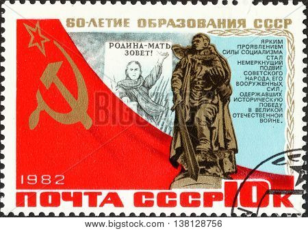 MOSCOW RUSSIA - DECEMBER 2015: a post stamp printed in the USSR shows the Soviet war memorial the series