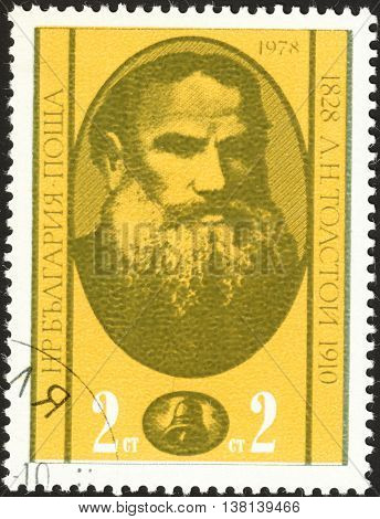 MOSCOW RUSSIA - DECEMBER 2015: a post stamp printed in BULGARIA shows a portrait of Leo Tolstoy the series