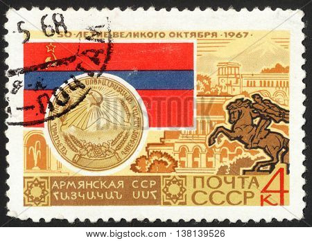 MOSCOW RUSSIA - DECEMBER 2015: post stamp printed in the USSR shows a flag of Armenian SSR and devoted to the 50th Anniversary of Great October circa 1967