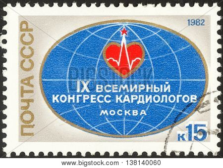 MOSCOW RUSSIA - DECEMBER 2015: a post stamp printed in the USSR devoted to the Ninth International Cardiologists Congress circa 1982