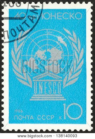 MOSCOW RUSSIA - DECEMBER 2015: a post stamp printed in the USSR shows the emblem of UNESCO and devoted to the 40th Anniversary of UNESCO circa 1986