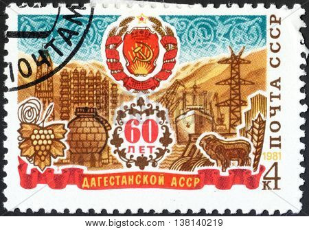 MOSCOW RUSSIA - DECEMBER 2015: a post stamp printed in the USSR devoted to the 60th Anniversary of Dagestan ASSR circa 1981