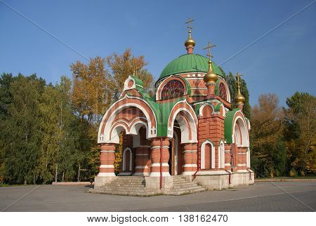SS. Peter and Paul Temple. Lipetsk city. Russia