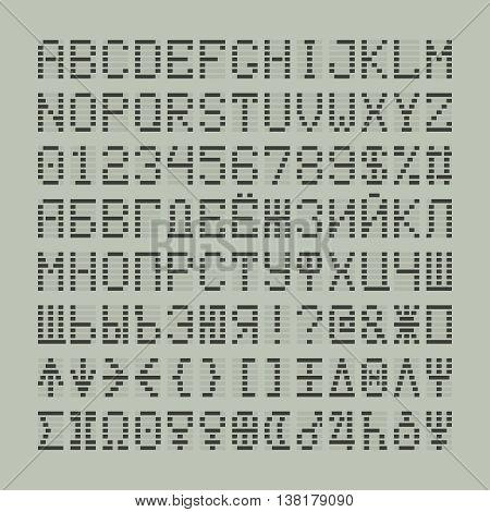 Led digital font letters, numbers and planets plus cyrillic symbols. Tech display latin symbols.