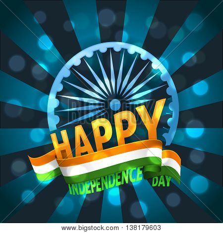 India independence day. Glossy background illustration for patriotic holiday of freedom and democracy.