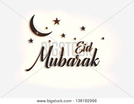 eid mubarak muslim background easy all editable