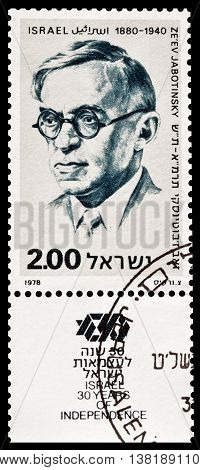ISRAEL - CIRCA 1978 : Cancelled postage stamp printed by Israel, that shows Jabotinsky.