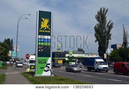 Cars refuel station OKKO.July 12, 2016 Kiev, Ukraine