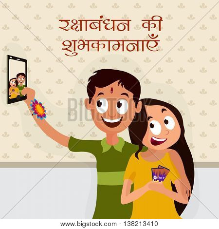 Cute Brother and Sister taking selfie together on occasion of Indian Traditional Festival, Raksha Bandhan celebration.