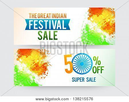 Sale Website Header or Banner set, Super Sale with 50% Off with colour splash for Indian Independence Day celebration.