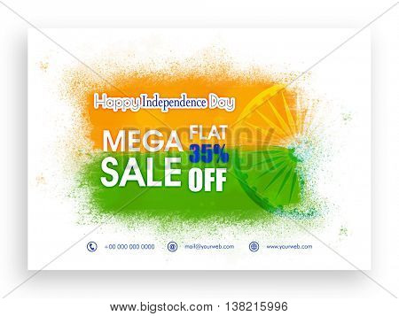 Mega Sale Poster, Banner, Flyer, Flat 35% Off,  Sale Background with Ashoka Wheel, Sale vector illustration for Indian Independence Day celebration.