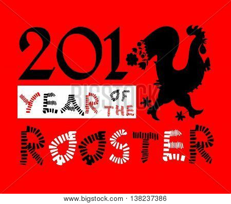 Year of the rooster - greeting card with silhouette of cockerel - chinese symbol of 2017 year. Vector illustration.