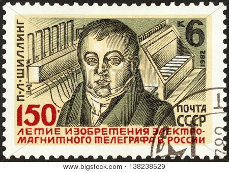 MOSCOW RUSSIA - DECEMBER 2015: a post stamp printed in the USSR shows a portrait of P. L. Shilling devoted to the 150th Anniversary of Telegraph in Russia circa 1982