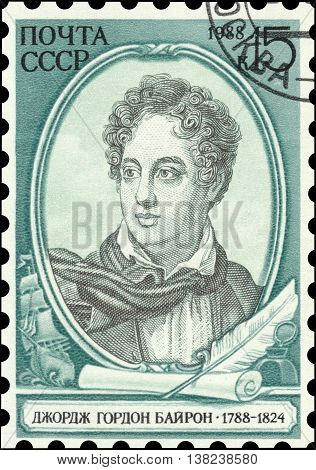MOSCOW RUSSIA - DECEMBER 2015: a post stamp printed in the USSR shows a portrait of Lord Byron devoted to the 200th Anniversary of the Birth of Lord Byron circa 1988