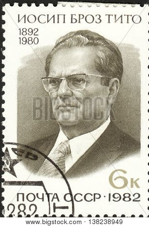 MOSCOW RUSSIA - DECEMBER 2015: a post stamp printed in the USSR shows a portrait of Iosif Broz Tito devoted to The 90th Birth Anniversary of Iosif Broz Tito circa 1982
