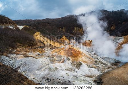 Jigokudani Or Hell Valley In Noboribetsu, Selective Focus At Volcano, Hokkaido, Japan