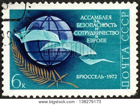 MOSCOW RUSSIA - DECEMBER 2015: a post stamp printed in the USSR and devoted to the European Security Conference circa 1972