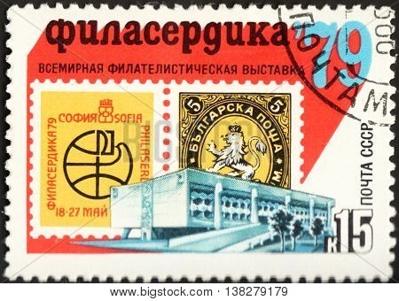 MOSCOW RUSSIA - DECEMBER 2015: a post stamp printed in the USSR devoted to the International Stamp Exhibition