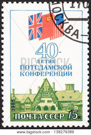 MOSCOW RUSSIA - JANUARY 2016: a post stamp printed in the USSR devoted to the 40th Anniversary of Potsdam Conference circa 1985