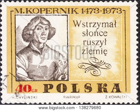 MOSCOW RUSSIA - CIRCA JANUARY 2016: a post stamp printed in POLAND shows a portrait of M. Kopernikthe series