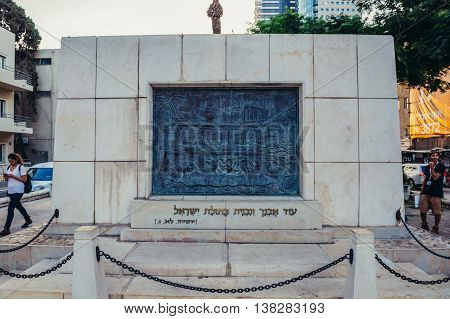 Tel Aviv Israel - October 20 2015. Monument of Tel Aviv Founders at Rothchild Boulevard