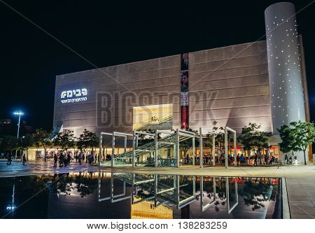 Tel Aviv Israel - October 20 2015. Night view of The Stage Theatre (Habima Theatre) national theatre of Israel and one of the first Hebrew language theatres