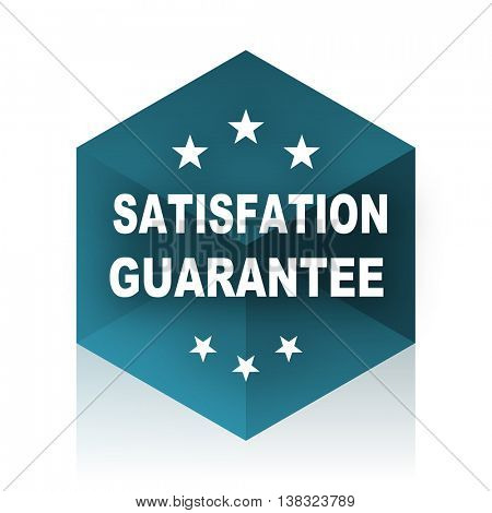 satisfaction guarantee blue cube icon, modern design web element