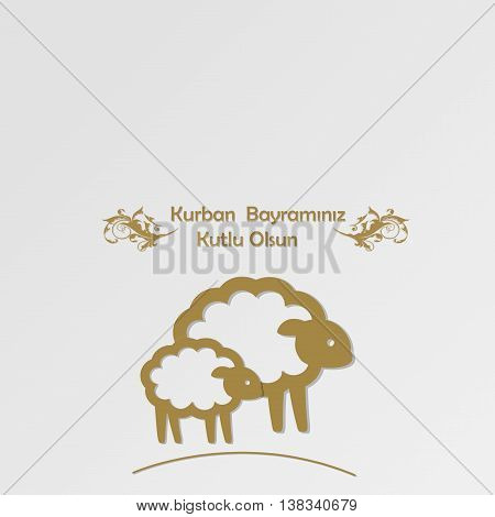 islamic feast religious illustration and  flat sheep